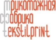 "Фабрика трикотажа ""Tekstilprint.ru"""