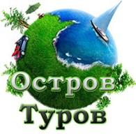 ОСТРОВ ТУРОВ