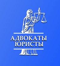 Юридический центр «СФЕРА»