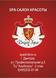 """""""Royal Spa"""""""