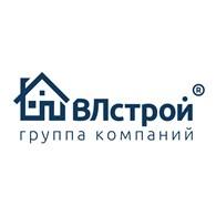 ГК ВЛстрой - центральный офис и выставочный зал