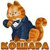 Интернет-магазин КоШара