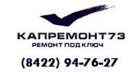 Капремонт73
