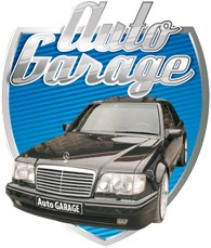 "Автосервис ""Auto GARAGE"""