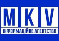 Інформаційне агентство МКВ