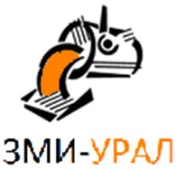 ЗМИ-УРАЛ