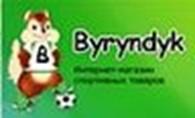 Интернет-магазин спортивных товаров «Бурундук»