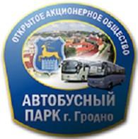 Автобусный парк г. Гродно