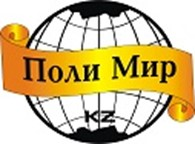 Полимир - KZ
