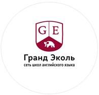 ООО Гранд Эколь