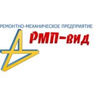 РМП-вид, Частное ремонтно-механическое предприятие