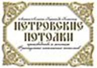 """ИП """"Петрова Н.И."""""""