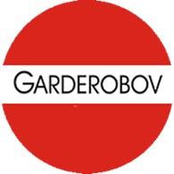Гардеробов