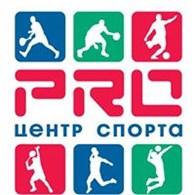 """Центр игровых видов спорта """"PRO"""""""