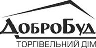 Торговый Дом «ДоброБуд»