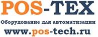 ПОС-Технолгии