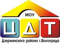 Центр детского творчества Дзержинского района