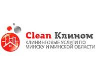 Clean Клином