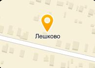 Красногорский бетонный завод