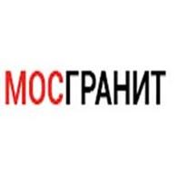 Мосгранит