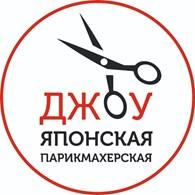 joon_pyatigorsk