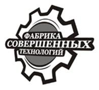 Фабрика совершенных технологий