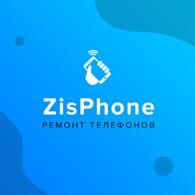 ZisPhone