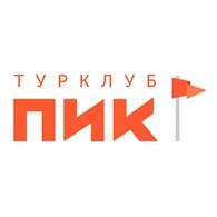ТурКлуб «ПИК»