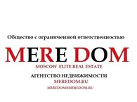 MERE DOM