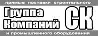 СварКомплект