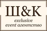 Ш&К exclusive event агентство