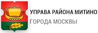"""""""Управа района Митино"""""""
