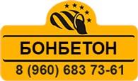 ООО «БетонСнаб 46»