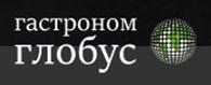 ООО Гастроном Глобус