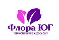 """Студия флористики """"Флора - ЮГ"""""""