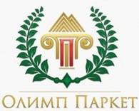 Олимп Паркет