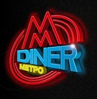 """Metro Diner"""