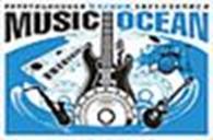 Репетиционная студия «MUSIC OCEAN»