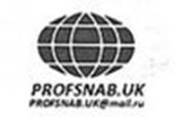 """ PROFSNAB-UK """