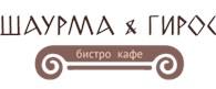 Гирос & Шаурма