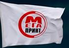 Мега-Принт