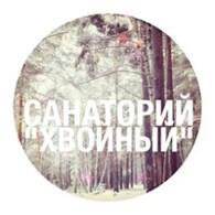 «Транснефть - Сибирь»