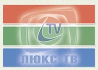 «Люкс-ТВ»
