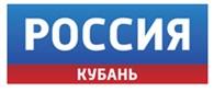 ГТРК «Кубань»