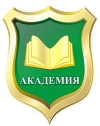 """Федеральный учебный центр """"Академия"""""""