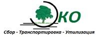 Услуги по вывозу отходов в г. Красноярске
