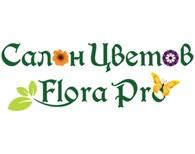 Магазин цветов FLORAPRO
