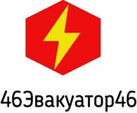 46Эвакуатор46