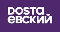 Dostaevsky