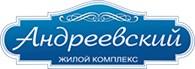 """Жилой комплекс """"Андреевский"""""""
